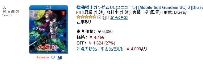 http://0taku.livedoor.biz/pict/bdcam%202011-04-11%2022-14-46-102.jpg